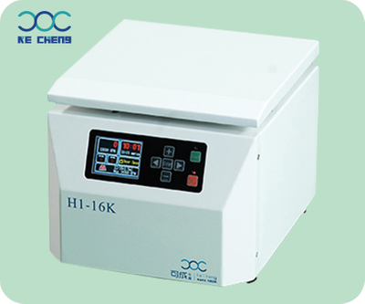 H1-16K Benchtop High Speed Centrifuge